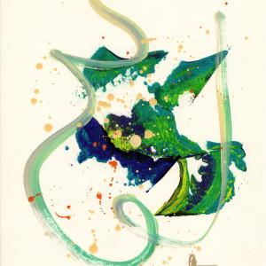 Sprout by Sonya Kleshik