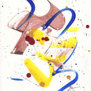 Windswept by Sonya Kleshik